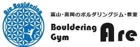 Bouldering Gym Are ロゴマーク